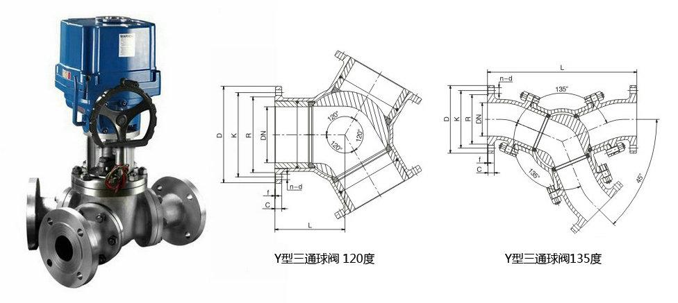 电动y型三通球阀结构图